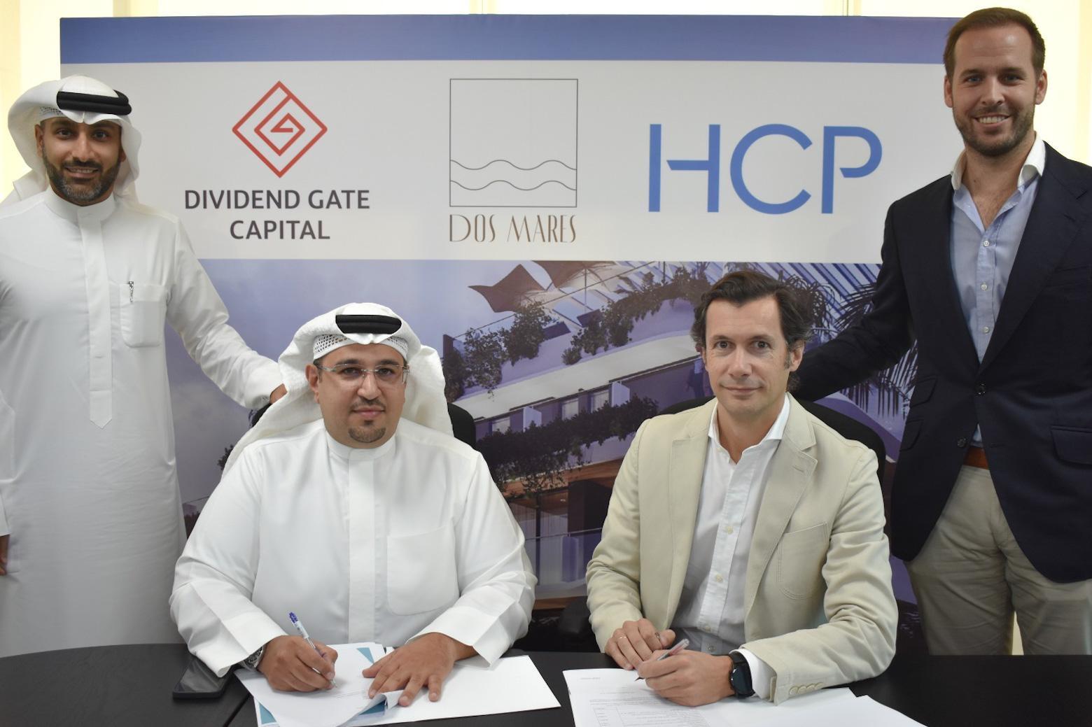 ديفيدند جيت كابيتال تعقد شراكة استراتيجية مع HCP